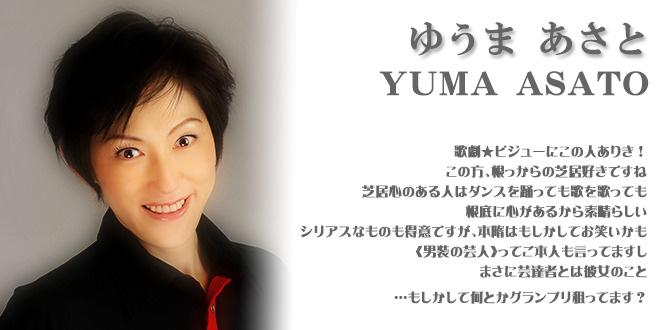 02c_yuma