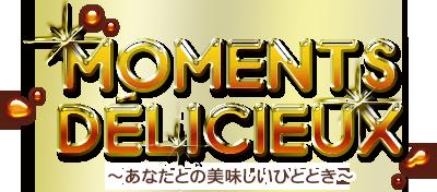 delicious_title