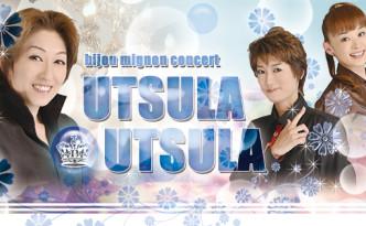 bijou mignon concert「UTSULA UTSULA」